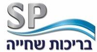 אס פול בריכות שחייה מבטון s-pool LTD Logo